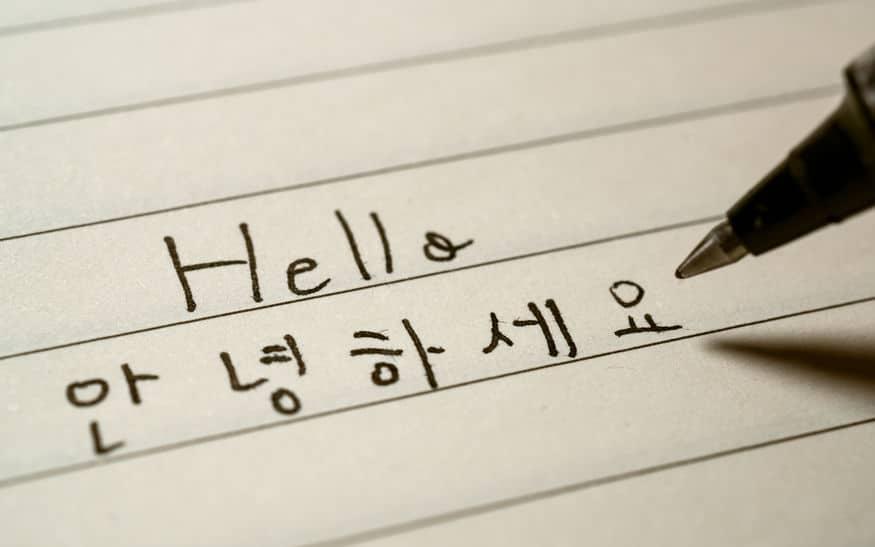 5 Perbedaan Bahasa Korea dan Bahasa Inggris